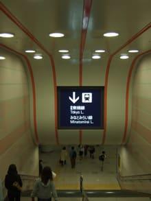 東急ピンクの階段