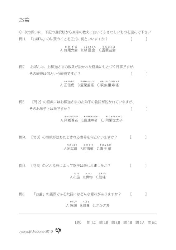Test2010_2