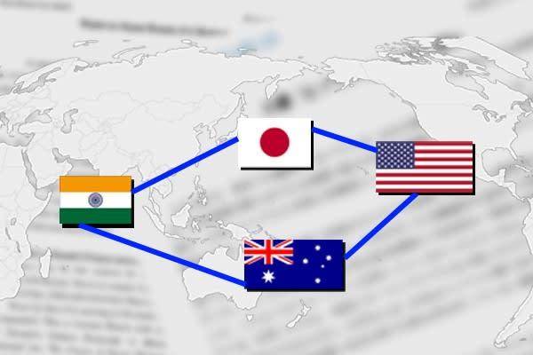 日本インド物品役務相互提供協定,日米豪印外相会談,日印ACSA,自衛隊,インド軍,グローバル戦略的パートナーシップ,防衛パートナー,日本,米国,インド,インド太平洋,オーストラリア,ダイヤのエース戦略,