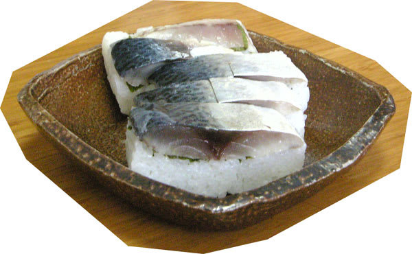 Shimesabazushi