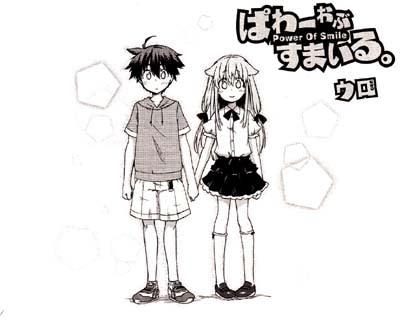 Manga_time_kr_carat_2012_08_p033