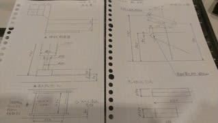 エンジニアな日々~製袋機 株式会社ムラタ ブログ
