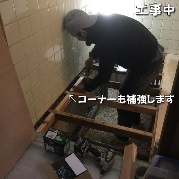 洗面脱衣室の床工事