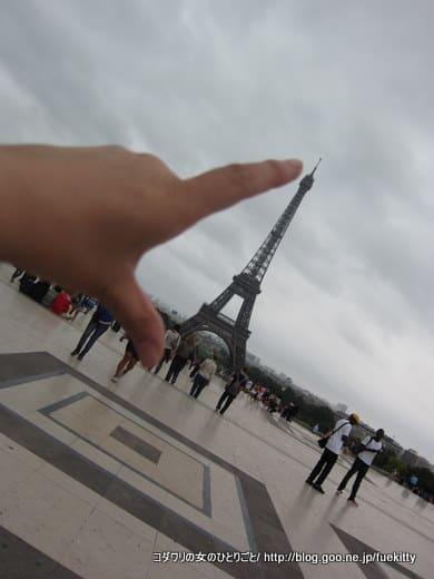 エッフェル塔のてっぺんに上る!!(2011年フランスの旅48) - コダワリの女のひとりごと(Minettyの旅とグルメ)