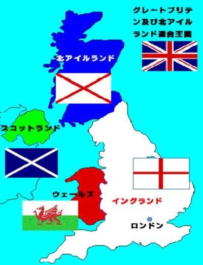 イギリス ラグビー