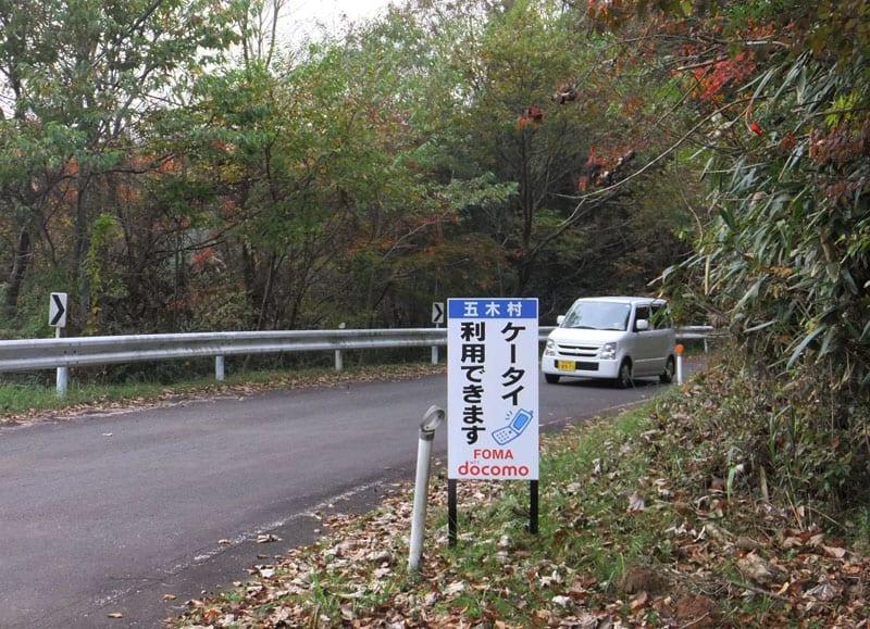 Ituki111113720