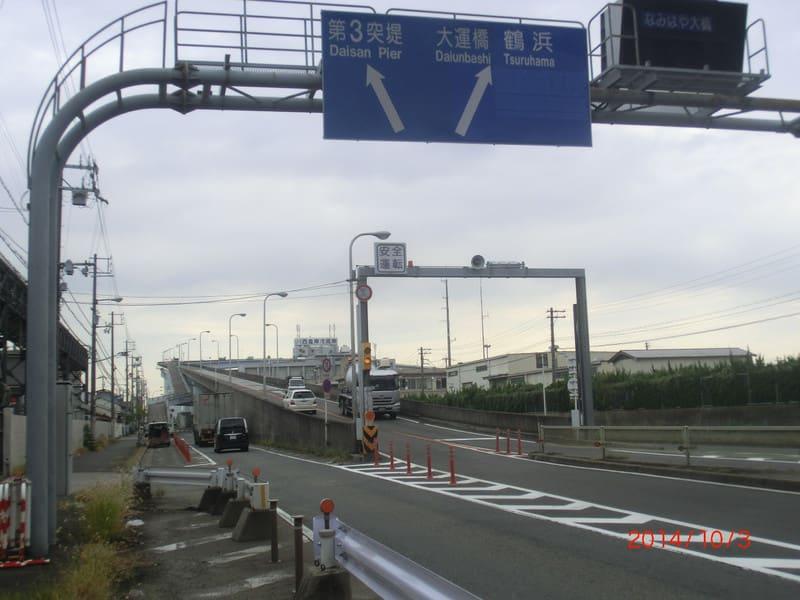 木津川大橋