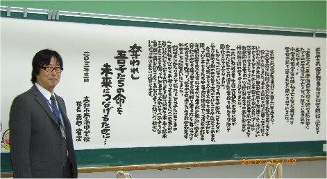Yoshiokakocho