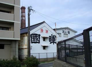 東茶町の「國暉酒造」