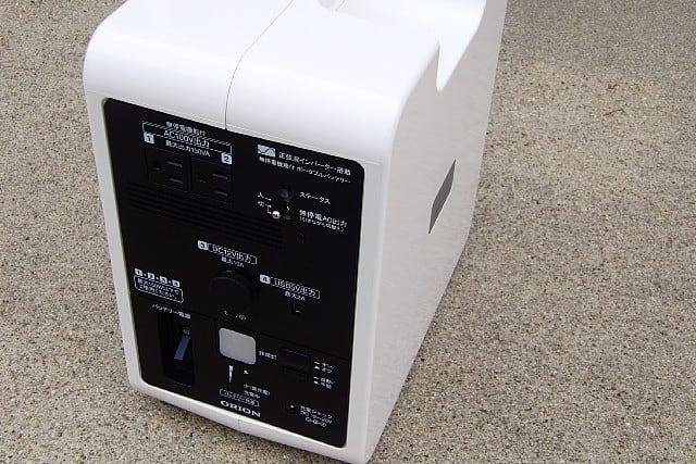 Conv0035