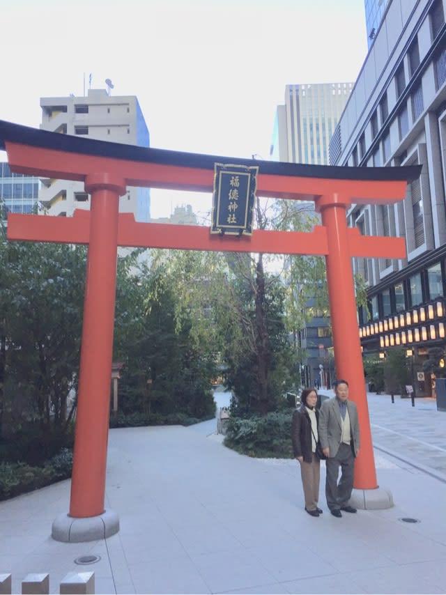 hokutoのきまぐれ散歩