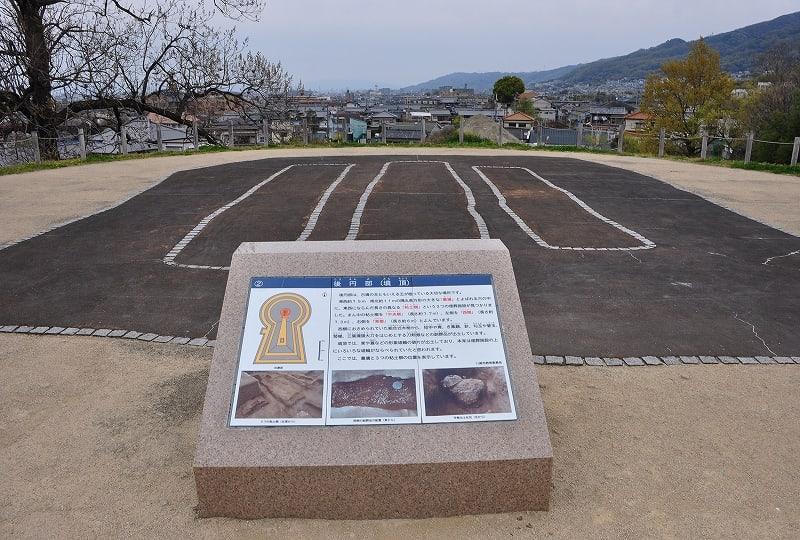 心合寺山古墳後円部頂