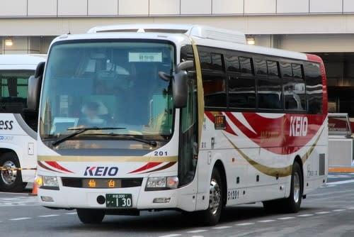 バス 仙台 高速 仙台駅前〔高速バス〕の時刻表 路線一覧