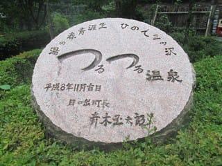https://blogimg.goo.ne.jp/user_image/24/8b/43a22bc74fe95061b9bd0b7dff3c9953.jpg