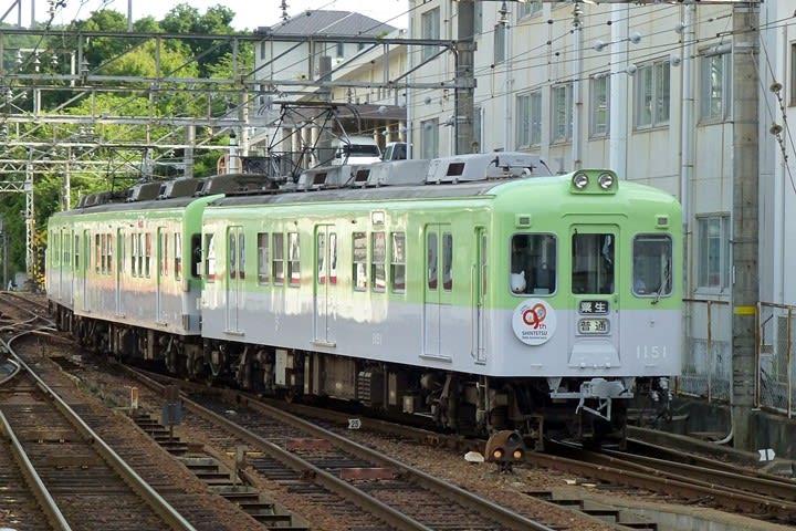 神戸電鉄1000系1151Fメモリアルトレイン2