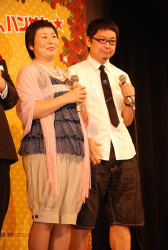 Suzukiosamu01