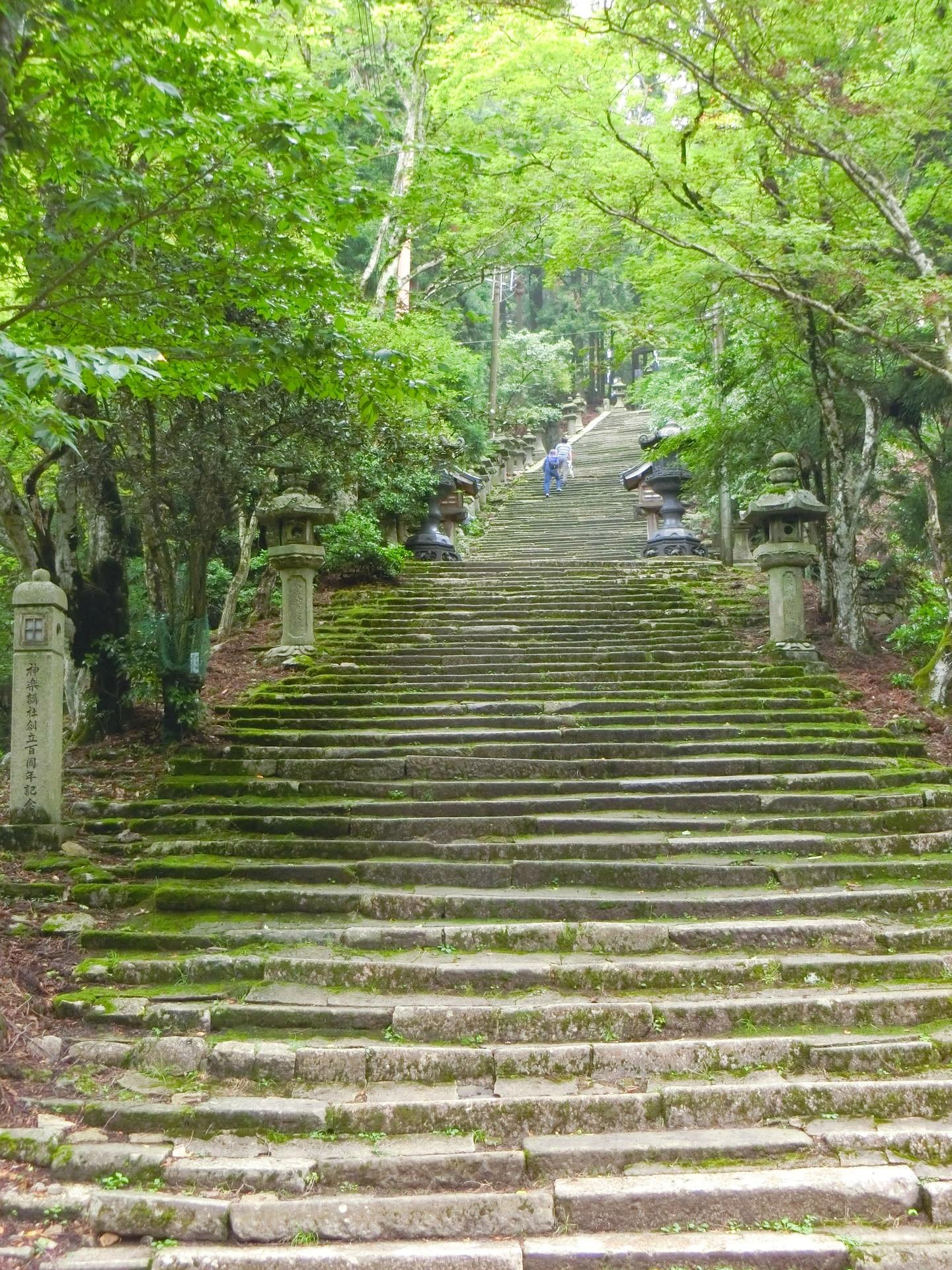 愛宕山 (京都市)