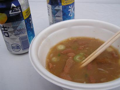デエダラ祭り