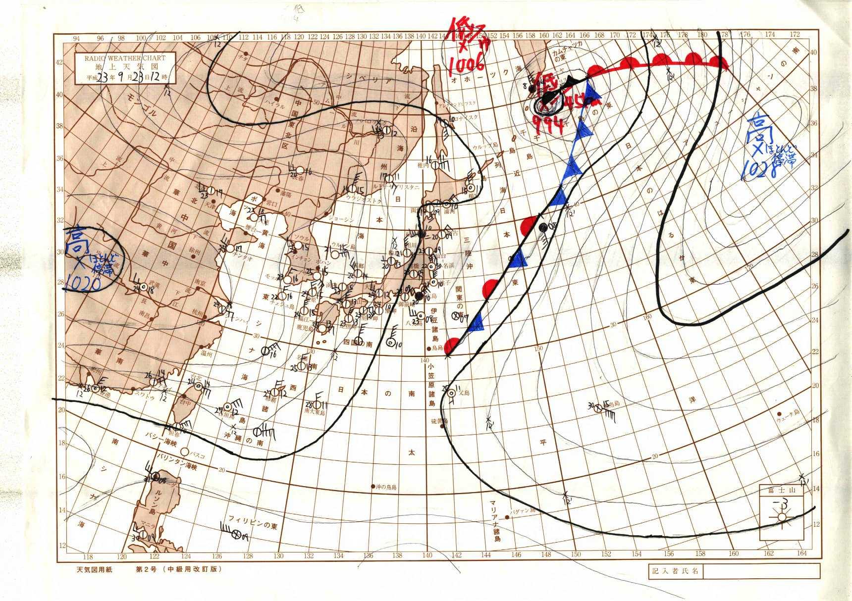 2011年9月23日(金)正午 天気図...