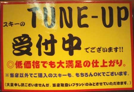 Tune02