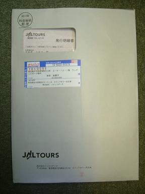 Jal_002