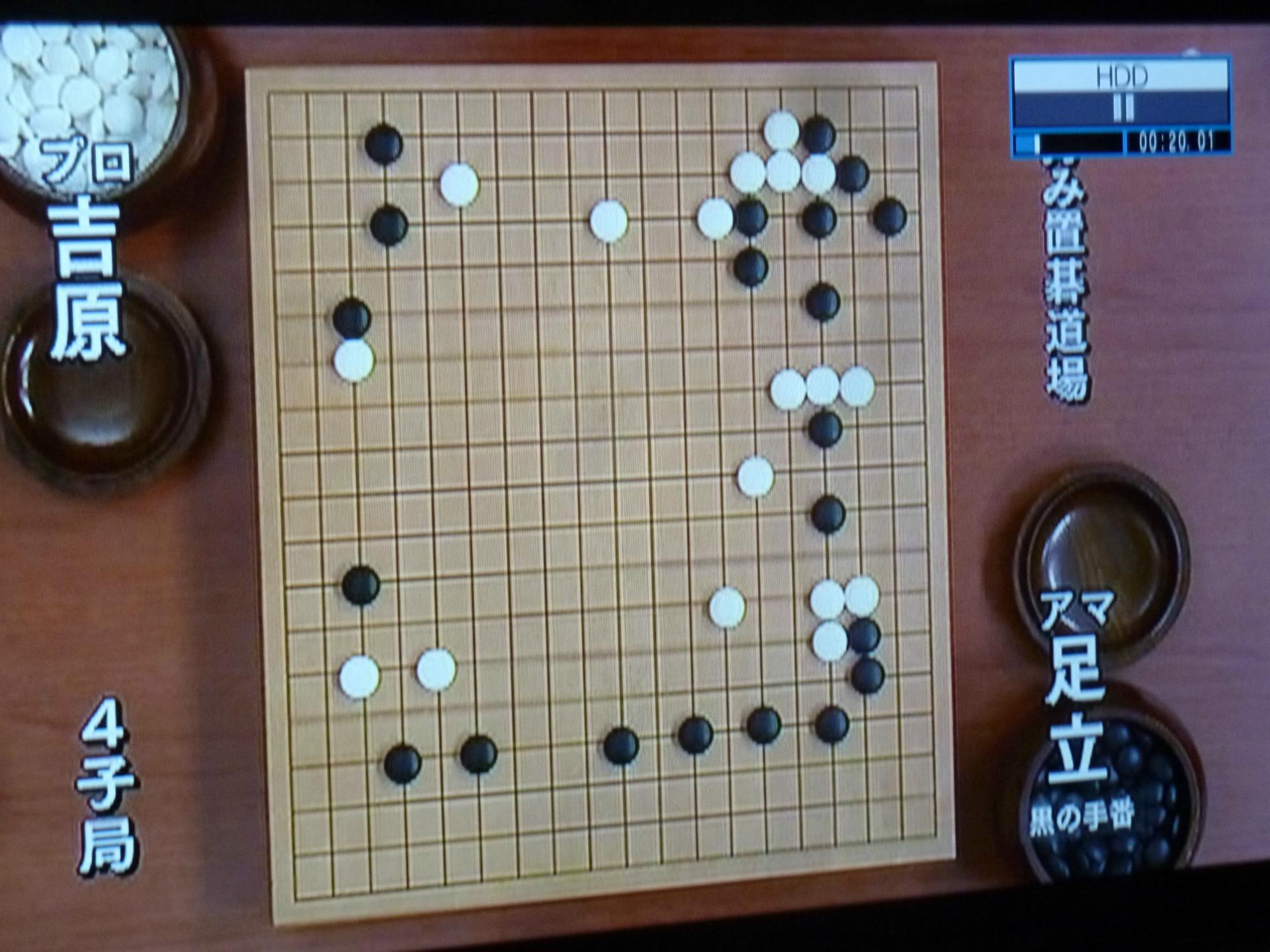 お好み囲碁道場 最新版の268回 - 吉原健二 マルチエンジンを持つ。文系 ...
