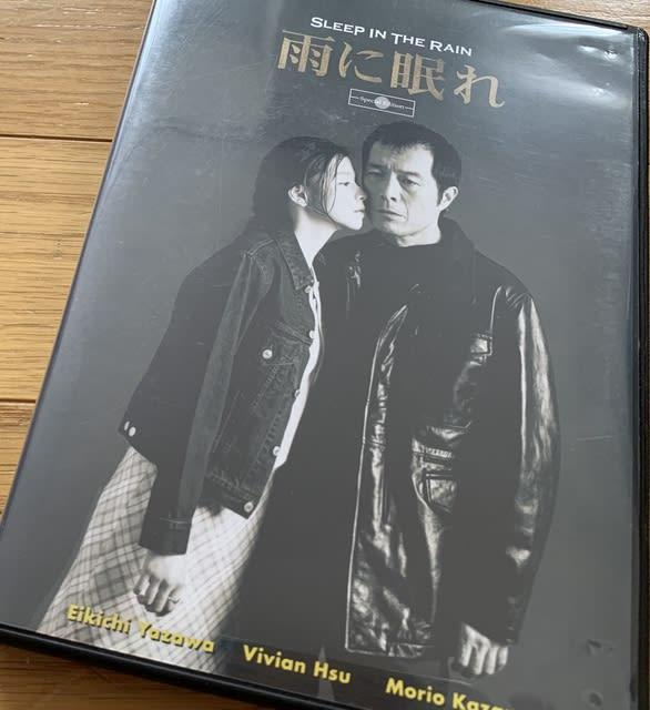 雨に眠れ DVD sleep in the rain 矢沢永吉 三浦春馬 - THE SAPPORO ...