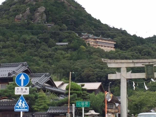 神体山信仰の「太郎坊宮」の神秘...