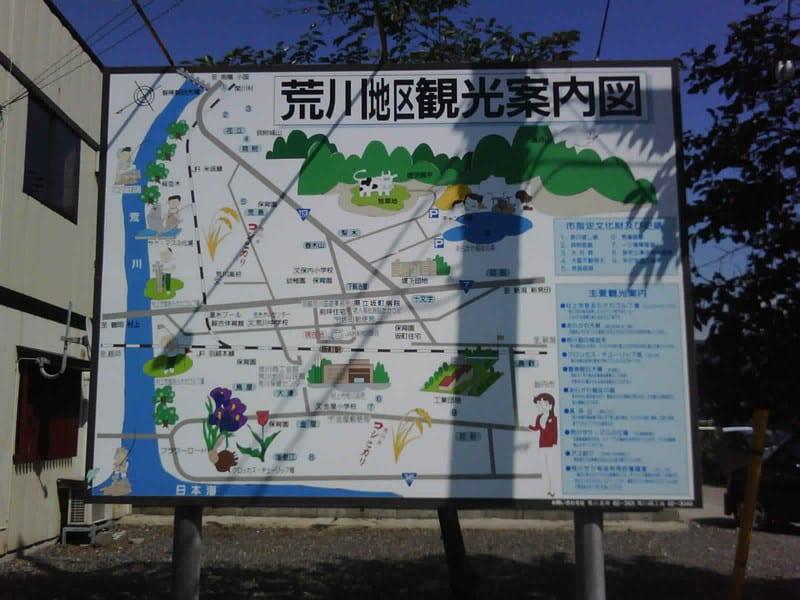 荒川散策マップ
