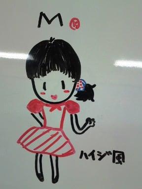 130220_heidimotoko