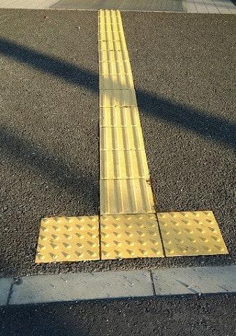 ブロック 点字