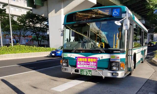 三重交通の路線バス「名四長島線」名古屋・名鉄バスセンター行