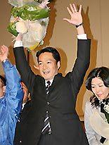 第7代、高知県知事選の結果 - 遅延ブロガーによる釣り道楽日記