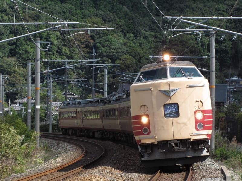 183系(国鉄色)特急「きのさき」