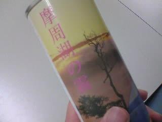 100722_mashukokiri