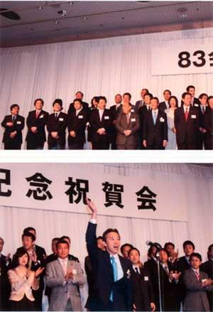 83会:出版記念パーティ - 盛山正仁ブログ