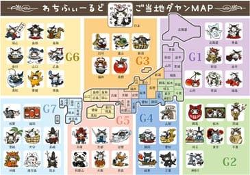 Gotouchi_blog