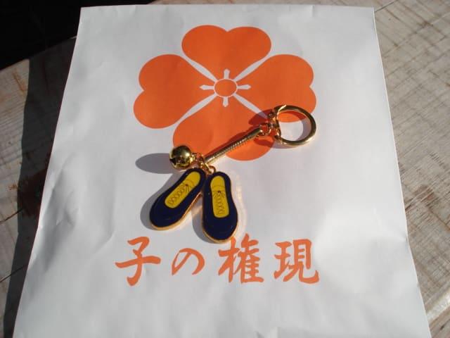 https://blogimg.goo.ne.jp/user_image/25/28/3e3595822e4e3fc584ec4868c86e8f84.jpg