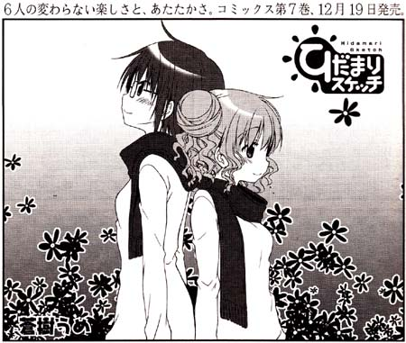Manga_time_kr_carat_2013_01_p015