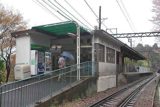 五社駅 - 斬剣次郎の鉄道・バス...