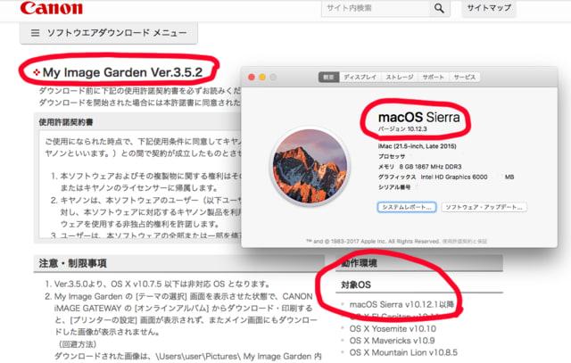 macOS Sierra:遠い道のり、レーベルプリント(CD/DVD盤への印刷