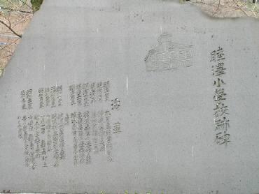 Mutsuzawa979