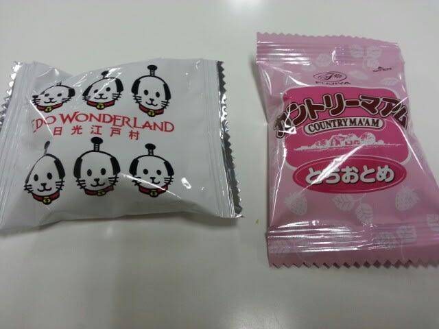 日光 江戸 村 お 土産