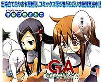 Manga_time_kr_carat_2012_10_p007