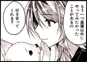 Manga_time_kr_carat_2011_11_p039