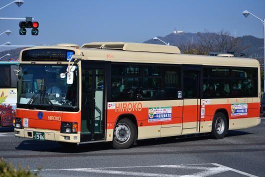 広島交通の2015年新車と日デUAノンステたち - 斬剣次郎の鉄道 ...