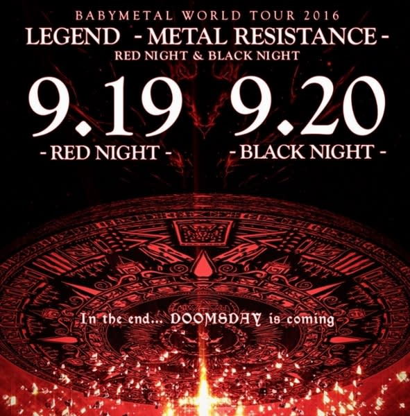 Babymetal World Tour  Tokyo Dome