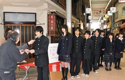 桜塚高等学校画像