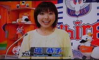 今季の「アルスタ」は堀アナ! -...
