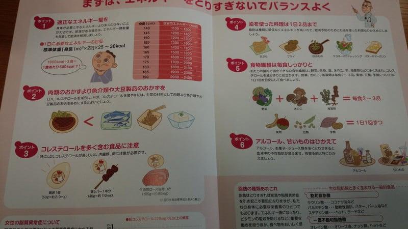 太っている → デブ